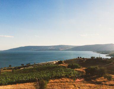 How long did Jesus preach in Galilee?