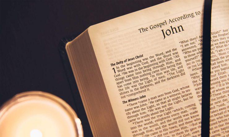 When were the four gospels written? | Biblword.net