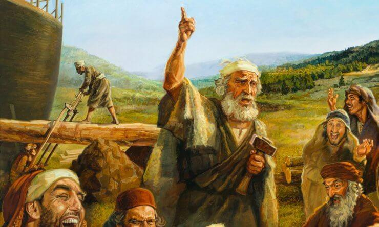 Who was Noah?
